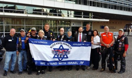 Biker Dudes Honor Herzl: Riding for Zionism