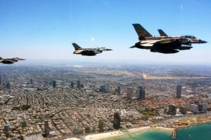 Israeli Independence Day Flyover