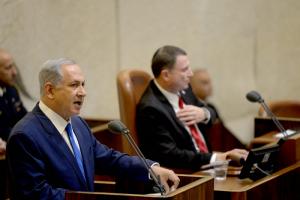 Netanyahu before Knesset