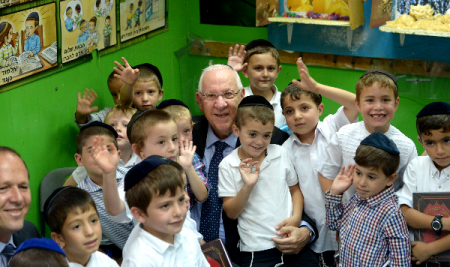 Israel's Demographic Time Bomb: Not What You Think