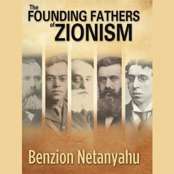 The Founding Fathers of Zionism