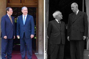 Ben-Gurion Netanyahu