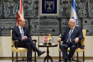 President Rivlin with Prince William in Jerusalem