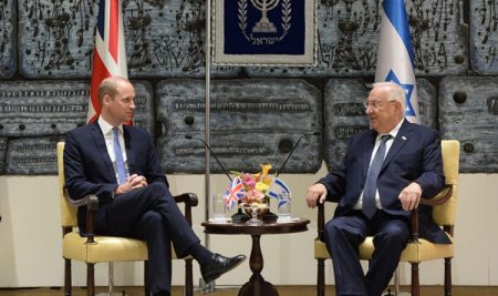 Israel Forgets Its History in Rush to Please Prince William