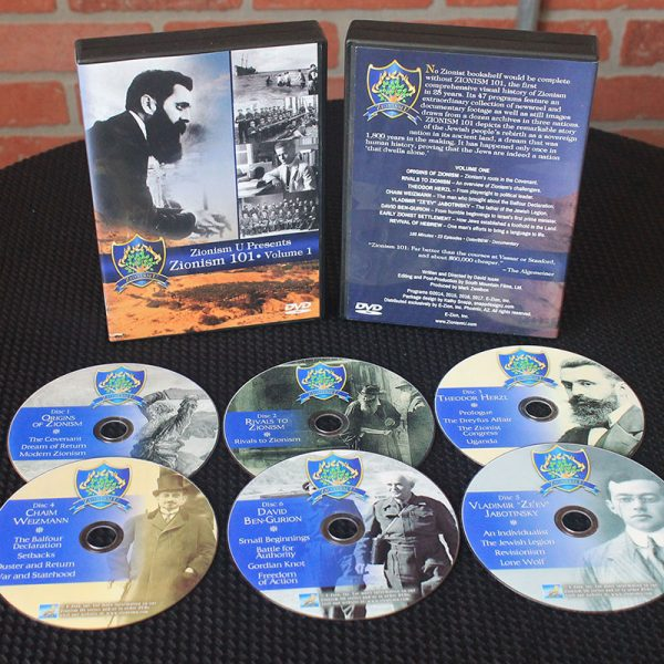 Zionism 101 DVD Series